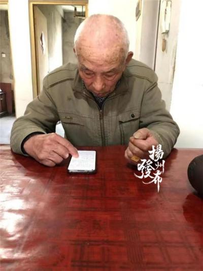 """江苏扬州:""""52条""""帮助老人跨越""""数字鸿沟"""" 4万老人学用智能手机"""