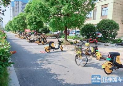 【马上办·视频】多辆共享电动车乱停占道,绿色出行也要文明停车!