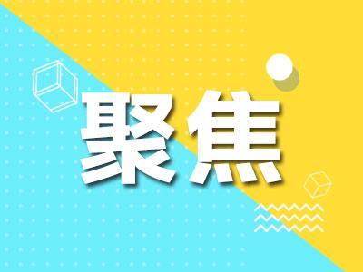 """【党代会·热词】宜居宜业  """"就""""在扬州"""