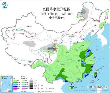 """全国冰冻线进程图出炉 22省份将现""""断崖式""""降温"""