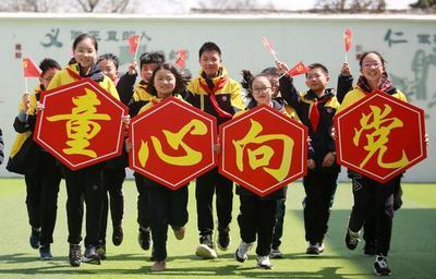 """江苏扬州:以""""四好""""为引领,推动党史学习教育见行见效"""