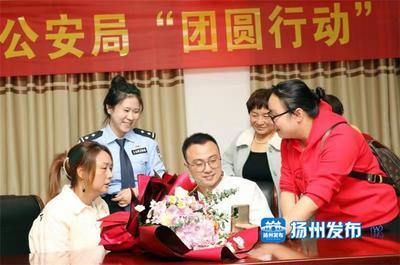 【视频】4岁被拐,30年后,这对母子终于在扬州宝应团圆了