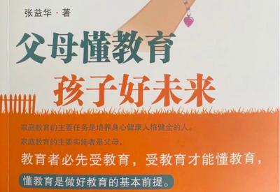 邗江区教师出版家教研究成果专著