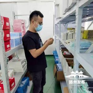 扬州持续开展防疫物资产品质量和市场秩序专项整治