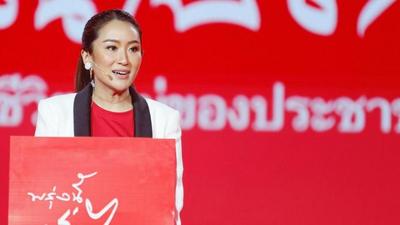 泰国前总理他信小女儿开始涉足政坛
