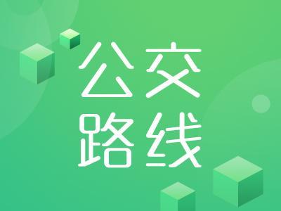 10月23日起,扬州一批公交临时调整线路走向,涉及211路、382路、383路、360路......