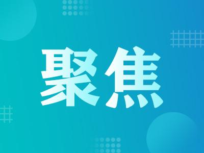 安徽安庆男子持刀行凶致7死13伤案开庭 将择期宣判