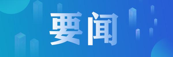 【可爱的中国·奋斗青春 朝气蓬勃】子弟兵用奋斗青春守护着可爱的中国