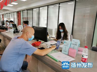 宝应这一指标连续两年扬州第一全省前五