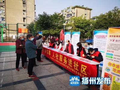 【扬州经开】市人社局开发区办事处开展主题党日活动