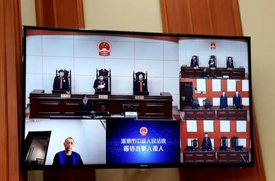 受贿超3900万,中国联通原电子商务部总经理黄文良获刑13年
