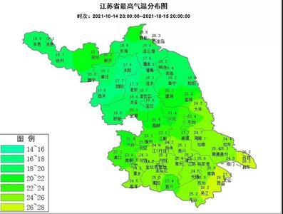 大风警报!江苏将迎换季式降温,淮北最低仅4℃,有霜冻